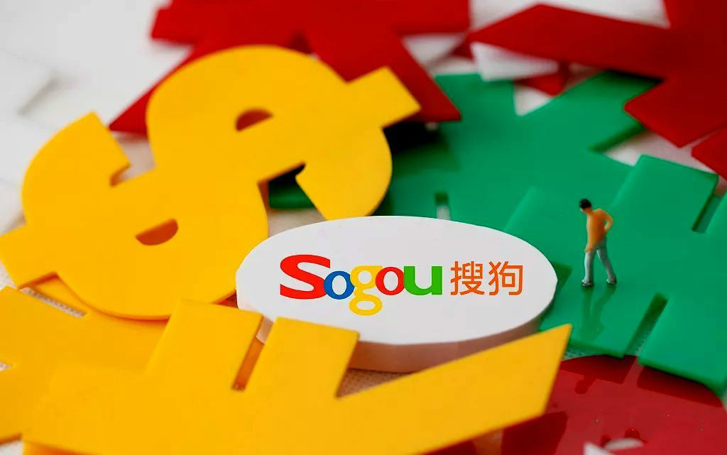 美股结束连续3天上涨 搜狗签订私有化协议 搜狐涨11.42%